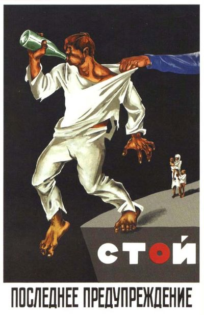 Soviet_anti-alcohol_stop_1929