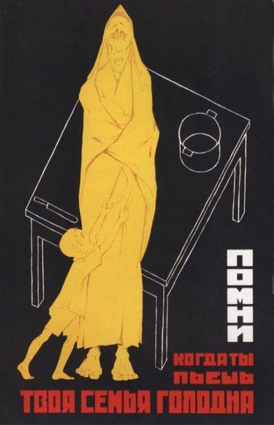 Soviet_anti-alcohol_you_drink-your_family_is_hungry1930