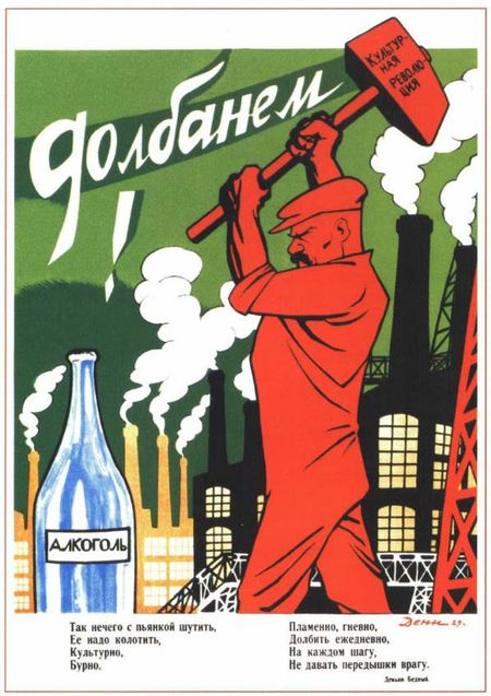 Soviet_anti-alcohol_cultural_revolution1930