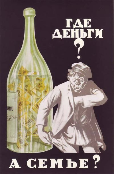 Soviet_anti-alcohol-where_is_the_family_money