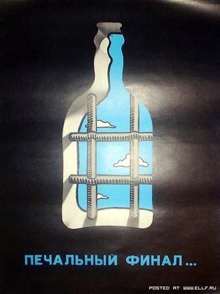 Soviet_anti-alcohol-behind_vodka_bars